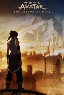 Аватар: Легенда о Корре (1 сезон, все серии)