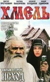Смотреть фильмы онлайн  советское кино  П  КиноТеатрРУ