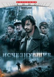 Анна Снаткина  фильмография  российские актрисы  Кино