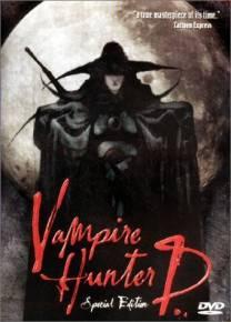 Охотник на вампиров Ди