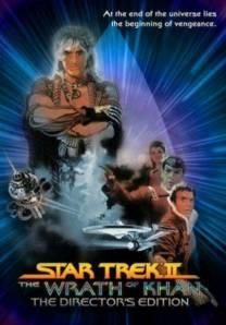 Звёздный путь Дискавери  Star Trek Discovery смотреть