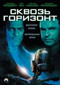 «Деревня Проклятых» / 1995