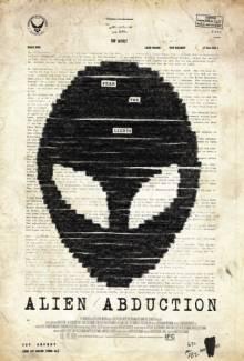 Инопланетное похищение