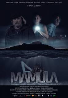 Мамула