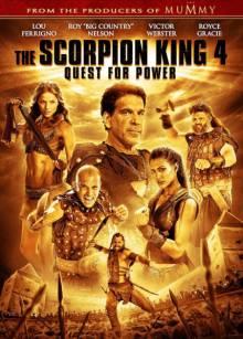 Постер Царь скорпионов 4: Утерянный трон