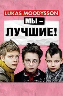 «Смотреть Онлайн Лучшие Зарубежные Фильмы» / 2005