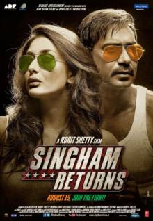 Сингам 2 (Возвращение Сингама)