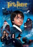 Гарри Поттер и Термоядерный Булыжник скачать торрент