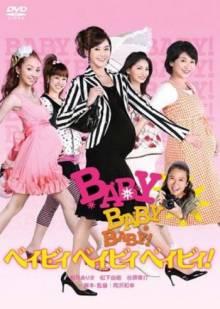 Постер Бэби, бэби, бэби!