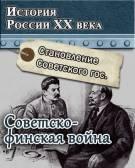 Доля ностальгирующих по советским временам россиян оказалась самой высокой с ноября 2010 года