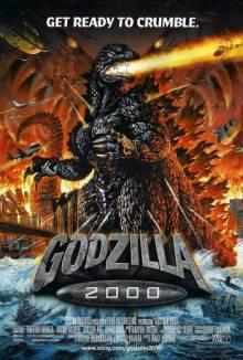 Постер Годзилла: Миллениум